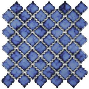 """Pharsalia 2"""" x 2.5"""" Porcelain Tile"""