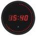 Metroplan 30cm LED Wall Clock
