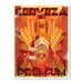 Americanflat Cerveza Premium by Diego Patino Vintage Advertisement in Orange