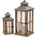 Alpen Home 2 Piece Lantern Set