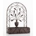 Home Etc 3 Piece Novelty Wall Mounted Planter Set