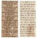 House Additions Dandy Wishes 2 Piece Typography Plaque Set