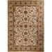 House Additions Epinal Beige Area Rug