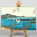 Big Box Art Japanese Oriental Ejiri by Hiroshige Graphic Art on Canvas