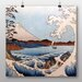 Big Box Art Japanese Oriental View of Mt Fuji by Hiroshige Art Print