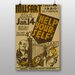 Big Box Art Help Yourself No.4 Vintage Advertisement