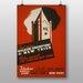 Big Box Art Scholarship Fund Vintage Advertisement