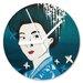 I-like-Paper Analoge Wanduhr Geisha 13 cm