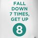 Cut It Out Wall Stickers Fall Down 7 Times Get up 8 Door Room Wall Sticker