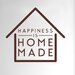 Cut It Out Wall Stickers Happiness Is Home Made Door Room Wall Sticker
