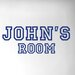 Cut It Out Wall Stickers Personalised Sports Door Room Wall Sticker