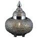 Fairmont Park 32cm Table Lamp