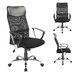 Duhome Elegant Lifestyle Bürostuhl/Chefsessel aus Netzstoff mit Wippfunktion
