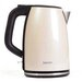 Igenix 1.7L Kettle in Metallic
