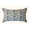Jiti Electricity Outdoor Lumbar Pillow