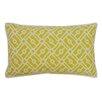 Jiti Yarn Lumbar Pillow