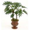 Distinctive Designs Silk Philodendron Selloum Floor Plant in Urn