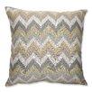 Pillow Perfect Kosala Floor Pillow