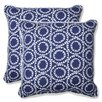 Pillow Perfect Ring a Bell Indoor/Outdoor Throw Pillow (Set of 2)