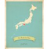 Children Inspire Design My Roots Japan Personalized Map Paper Print