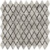 "Emser Tile Natural Stone 1.25"" x 2"" Travertine Mosaic Tile in Silver"