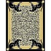 DonnieAnn Company African Adventure Panther Border Area Rug