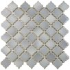 "EliteTile Pharsalia 2"" x 2.25"" Porcelain Mosaic Tile in Grey Eye"