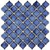"""EliteTile Pharsalia 2"""" x 2.5"""" Porcelain Mosaic Tile in Glossy Sapphire"""