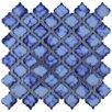 """EliteTile Pharsalia 2"""" x 2.25"""" Porcelain Mosaic Tile in Sapphire"""