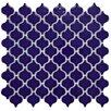 "EliteTile Beacon Mini 1.375"" x 1.5"" Porcelain Mosaic Tile in Cobalt"