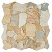 "EliteTile Atticas 17.75"" x 17.75"" Ceramic Splitface Tile in Beige"