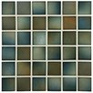 "EliteTile Arthur 2"" x 2"" Porcelain Mosaic Tile in Basin"