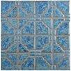 EliteTile Moonlight Random Sized Porcelain Hand-Painted Tile in Pacific Blue