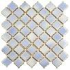 """EliteTile Pharsalia 12.38"""" x 12.5"""" Porcelain Mosaic Tile in Frost Blue"""
