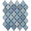 """EliteTile Arabesque 2-3/4"""" x 1-7/8"""" Porcelain Glazed Mosaic in Blue"""