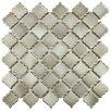 """EliteTile Pharsalia 2"""" x 2.25"""" Porcelain Mosaic Tile in Dove"""