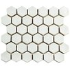 "EliteTile Greenwich 1.88"" x 2.13"" Hexagon Ceramic Mosaic Tile in White"