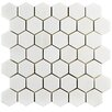 "EliteTile Formation 1.88"" x 1.88"" Hex Marble Mosaic Tile in White"