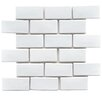 """EliteTile Greenwich Subway 1.75"""" x 4"""" Ceramic Mosaic Floor and Wall Tile in White"""