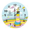"Trend Lab Dr. Seuss Kid You'll Move Mountains 11"" Wall Clock"