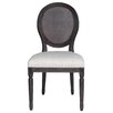 Orient Express Furniture Essentials Oliver Side Chair (Set of 2)