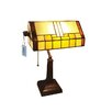 Arcade Tiffany 40cm Table Lamp