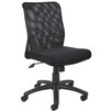Boss Office Products Budget High-Back Task Chair