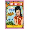 Buyenlarge 'Golden Bat Brand Golden Girl Firecracker' Vintage Advertisement