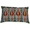 Divine Designs Casablanca Lumbar Pillow