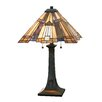 Quoizel Inglenook 63.5cm Table Lamp