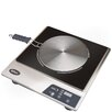 "Max Burton 17.38"" Electric Induction Cooktop Set with 1 Burner"