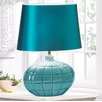 """Zingz & Thingz Gallant 18.75"""" H Table Lamp with Empire Shade"""