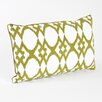 Saro Madelyn Ikat Design Ribbed Cotton Floor Pillow