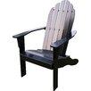 Fullrich Industries Seabrook Adirondack Chair